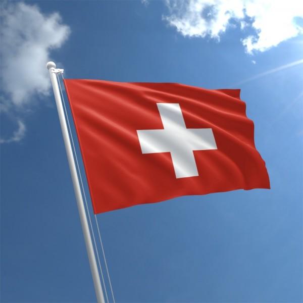 كيفية  الحصول على الجنسية السويسرية؟
